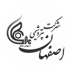 پتروشیمی اصفهان